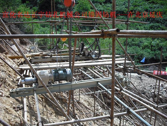 锚索钻机,锚索钻机图片图片: www.jd37.com/sell/viewpic.asp?id=795154