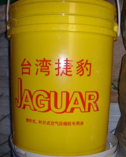 产品图片广东佛山台湾捷豹润滑油图片  广东佛山台湾捷豹高清图片