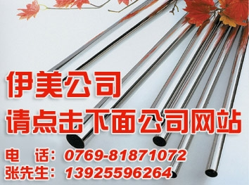 http://www.wendangwang.com/pic/743ceeff28b4549967465936/1-810-jpg_6-1080-0-0-1080.jpg_