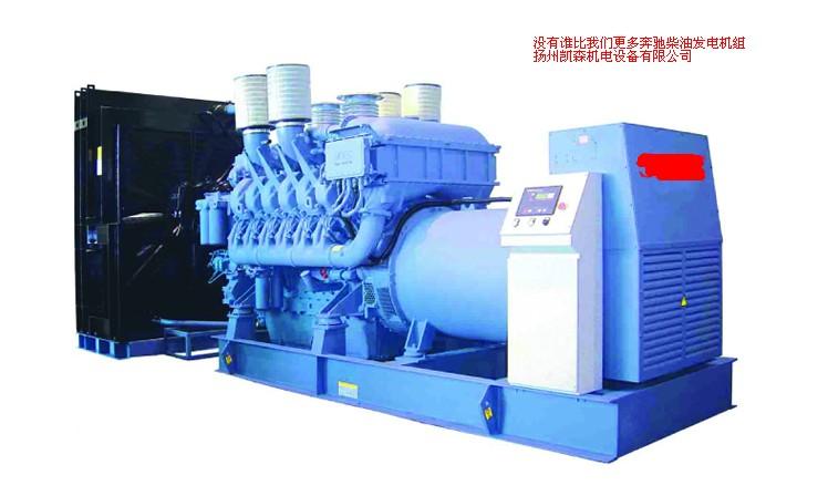 供应凯森奔驰柴油发电机组价格厂家报价 扬州凯森机电设备高清图片