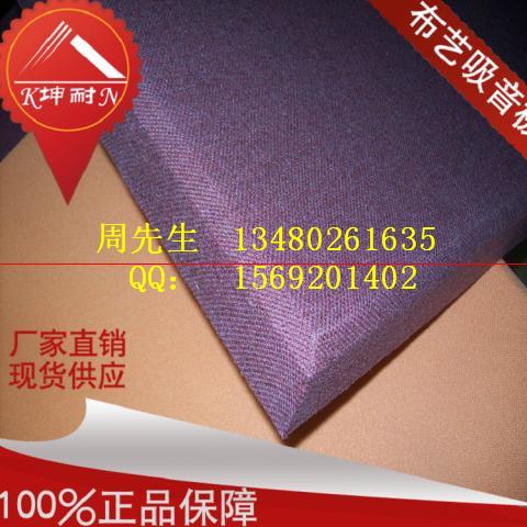 供应深圳家庭影院室内隔音装修材料图片