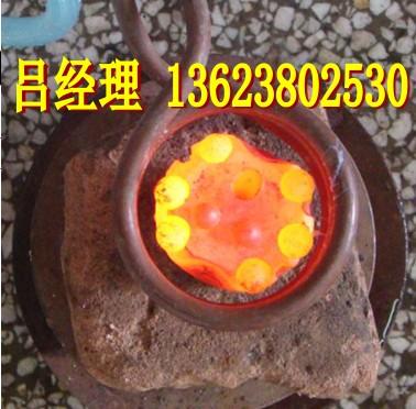 郑州-钻头焊接设备