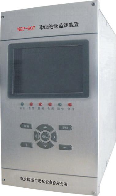 华硕x84h网卡驱动_微机保护装置怎么使用【相关词_ 微机保护装置使用年限】_捏游