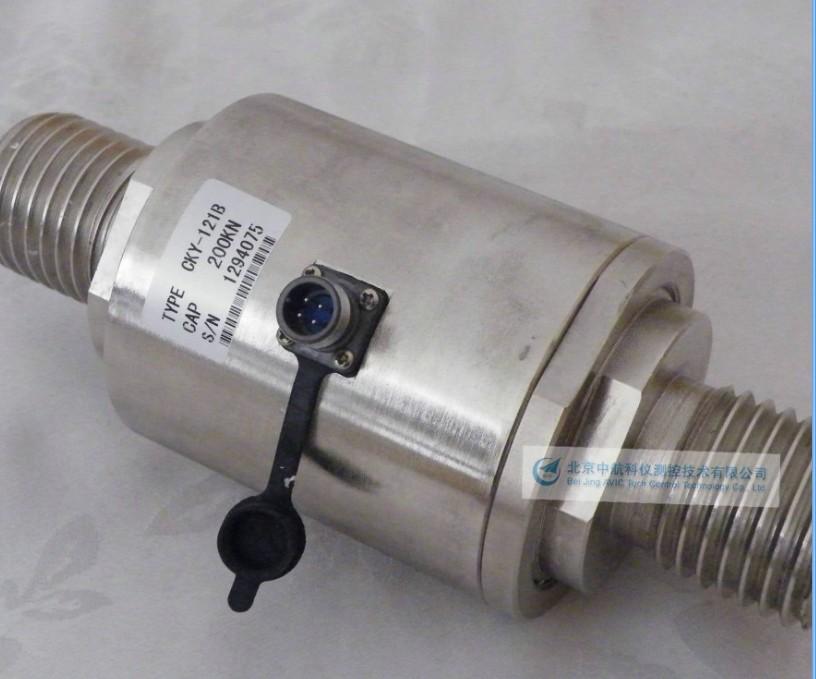 北京/供应外螺纹柱式悬挂拉力传感器CKY/121B