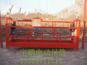 厂家直销高层楼房外墙装修用的 建筑吊篮 样本及