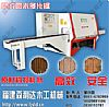 省工省电省材多片锯-送料顺畅-出材标准的多片锯