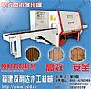 原木机-15-30开方机-圆木多片锯-最好用多片锯