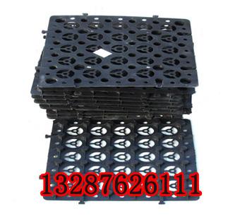 塑料排水板操作规程_塑料排水板施工规程【图片 价格 包邮 视频】_淘宝助理