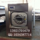 煤矿工作服洗衣机 洗工作服设备 工作服水洗机多少钱