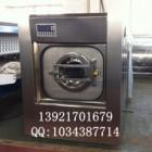 浙江工业洗衣机多少钱 大型工业用洗衣机多少钱