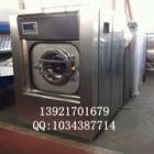 供应10公斤船用洗衣机价格及报价