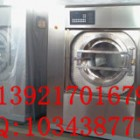 常州工业洗衣机价格 大型工业用洗衣机厂家