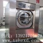 哈尔滨洗衣房设备,宾馆酒店洗衣房设备价格及报价