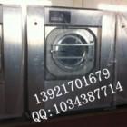 医院工业洗衣机价格,泰州工业洗衣机报价价格及报价