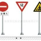 供甘肃道路标牌厂家|兰州道路标牌质量
