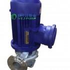 IHG型立式防爆变频离心泵,单级单吸离心泵,耐腐蚀管道泵