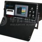 供应HK2000系列振动时效装置