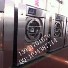 泰州工业洗衣机价格,工业洗衣机生产厂家价格及报价
