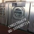 供应全自动洗脱机价格-50-100公斤洗脱两用机价格及报价