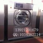 20公斤全自动洗脱机价格,宾馆酒店用全自动洗脱机多少钱