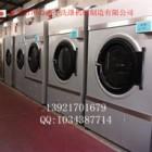 羊毛衫烘干机 100公斤毛衫烘干机多少钱