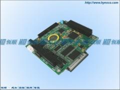 供应:PC104型AT91SAM9263核心模块