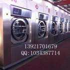 医院洗衣房设备 医用洗衣设备价格及报价
