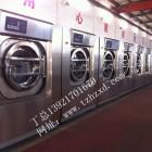 酒店洗涤设备价格 宾馆布草洗涤设备价格及报价