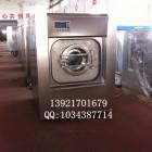 泰州宾馆酒店布草洗涤设备生产厂家