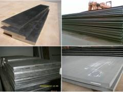供应碳素结构钢45-85有现货15mn-40mn