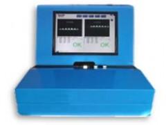电子元器件平整度智能视觉检测仪