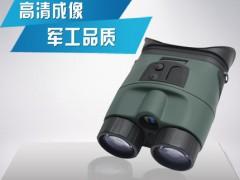 育空河 海盗3x42 增强型双筒红外微光夜视仪