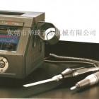 供应日本 SANWA 超音波抛光机 75R