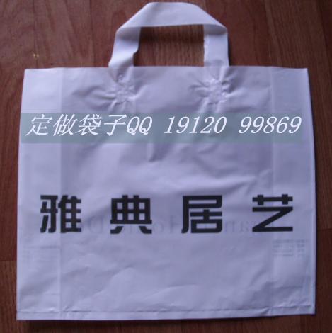 床品购物袋