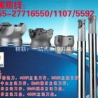 台湾台圣车刀杆