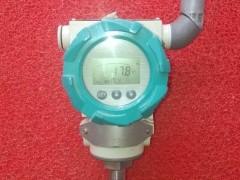 美国LOSEN罗森 DYF320无线温度传感器