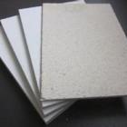 供青海彩钢岩棉板和西宁彩钢防火岩棉板厂家