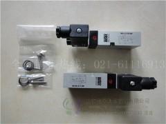 KN-05-311-HN