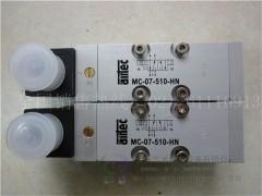 MC-07-510-HN AIRTEC电磁阀