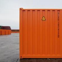 供甘肃集装箱活动房和兰州集装箱特点