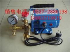 手提式电动试压泵,电动试压泵,DSY-60电动试压泵