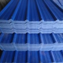 供青海合成树脂波浪板和西宁梯形琉璃瓦价格