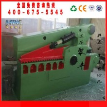 Q43-400T鳄鱼剪切机 废金属剪切机