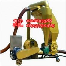 高扬程气力吸粮机 粉末颗粒吸粮机  移动式大型气力输送机