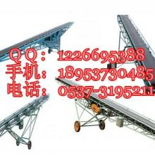 移动爬坡输送机 升降防滑皮带输送机 8米粮食输送机报价