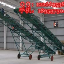 移动式自动升降机 防滑皮带输送机 自动升降皮带运输机