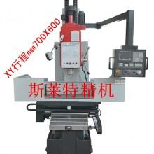 重切削型ZK5150数控立式钻床