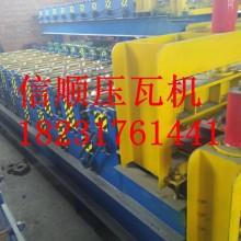 信顺W型钢带压型机煤矿专用18231761441