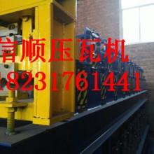 信顺840,900组合彩钢瓦设备厂18231761441