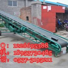伸缩式皮带运输机 方管水泥运输机 移动式粮食输送机